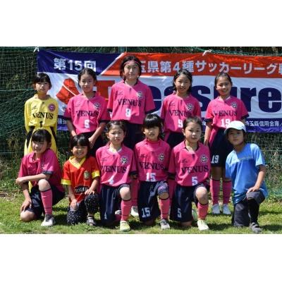 画像1: ヴィーナス・埼玉県少女4種リーグが開幕しました!
