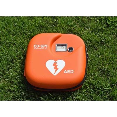 画像1: 新たに、AEDなどを完備しました!